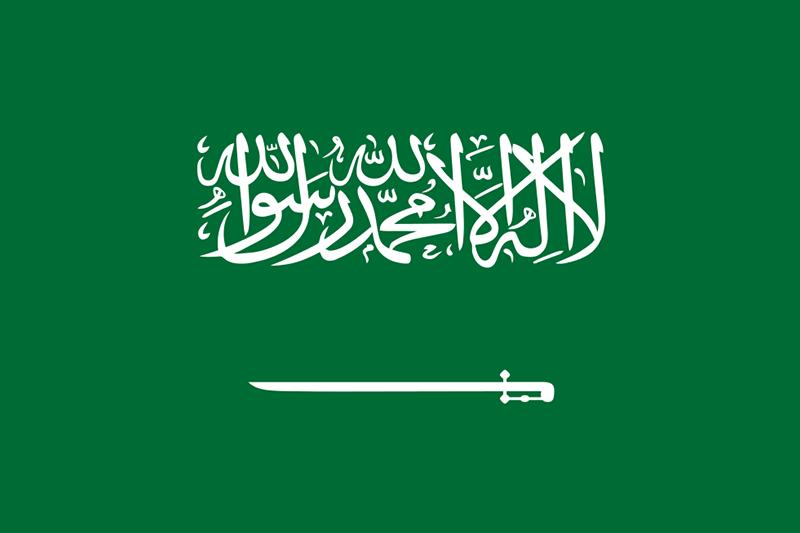GP Saoedi-Arabië